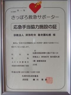 DSCF6740.JPG