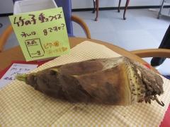 竹の子1.JPG