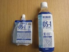 脱水講習会6(H25.6.12).JPG