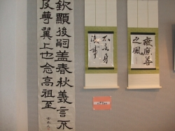 H22 文化作品展 5.JPG