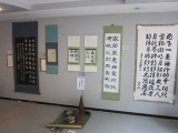 H23 文化作品展 2.JPG