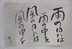 H23 文化作品展 6.JPG