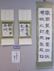 H23 文化作品展 16.JPG