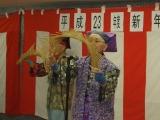 H23 新年祝賀会10.JPG