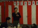 H23 新年祝賀会13.JPG