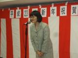 H23 新年祝賀会3.JPG