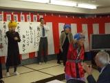 H23 新年祝賀会9.JPG