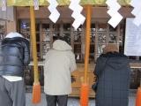 H24 初詣 西野神社2.JPG