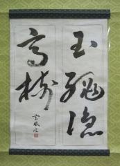 H24 文化作品展20.JPG