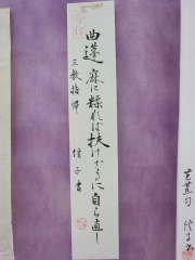 H24 文化作品展9.JPG