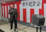 H24 新年祝賀会13.JPG