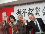 H24 新年祝賀会14.JPG