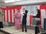 H24 新年祝賀会15.JPG