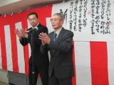 H24 新年祝賀会17.JPG