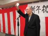 H24 新年祝賀会4.JPG