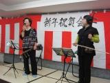 H24 新年祝賀会8.JPG