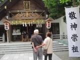 H24 西野神社祭レク1.JPG