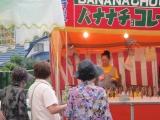H24 西野神社祭レク5.JPG