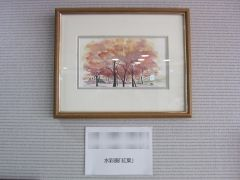 H25 文化作品展11.JPG