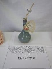 H25 文化作品展17.JPG