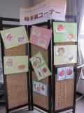 H25 文化作品展5.JPG