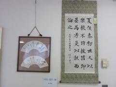 H25 文化作品展8.JPG