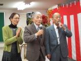 H25 新年祝賀会 12.JPG