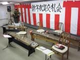 H25 新年祝賀会 7.JPG