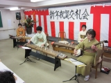 H25 新年祝賀会 8.JPG