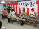 H25 新年祝賀会 9.JPG
