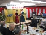 H26 新年祝賀会11.JPG