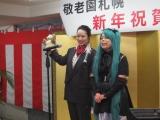 H26 新年祝賀会14.JPG