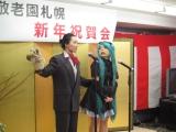 H26 新年祝賀会13.JPG
