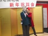 H26 新年祝賀会16.JPG