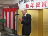 H26 新年祝賀会21.JPG