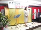 H26 新年祝賀会3.JPG