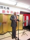H26 新年祝賀会6.JPG